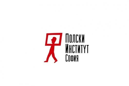 Полски културен институт