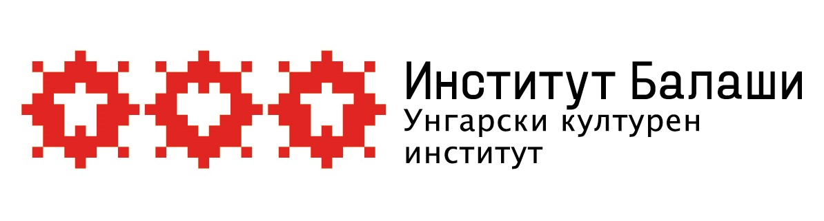 Унгарски културен институт