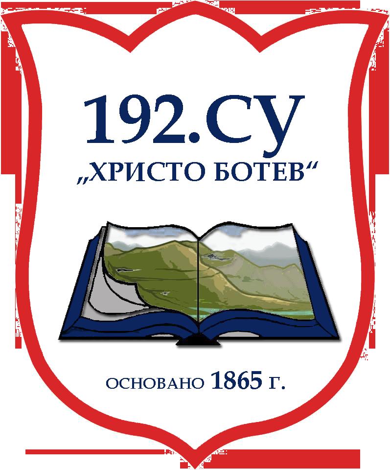 192-SU-FINAL